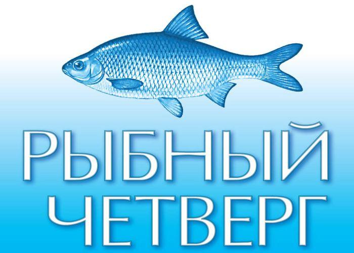 рыба - важный принцип здорового питания