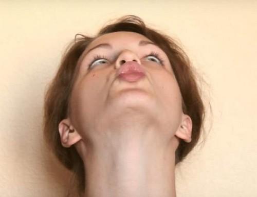 Нижняя губа
